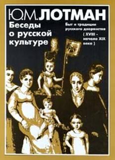 seks-russkih-dvoryan-doma-golaya-baba