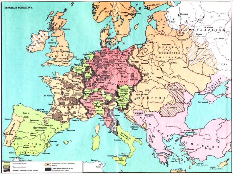 Европа в конце XV в.