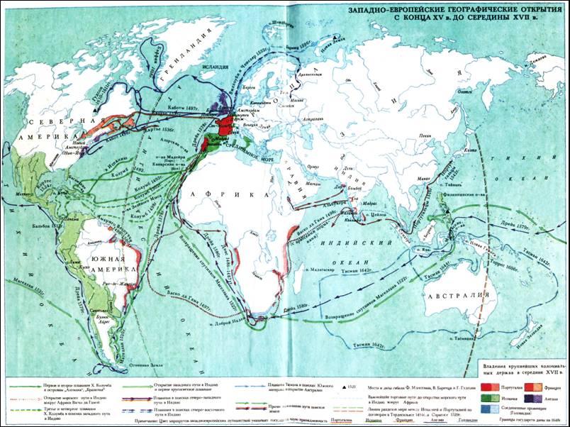 Западная Европа в 1648 г.