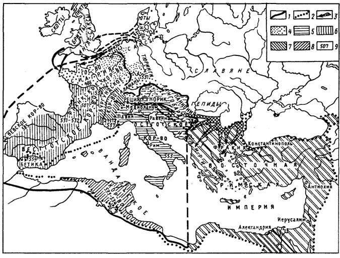 1 - Западная Римская империя
