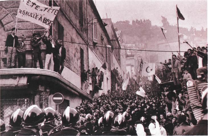 استقلال لبنان شعر