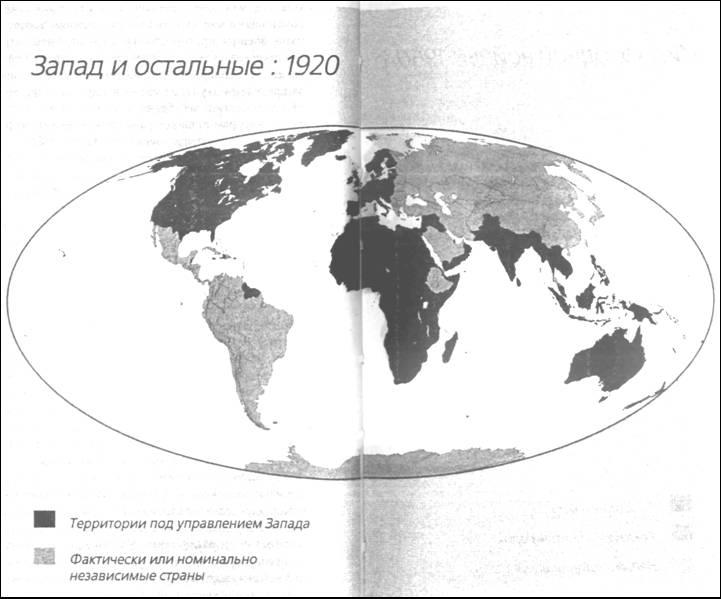 Цивилизаций (карта 1.3).