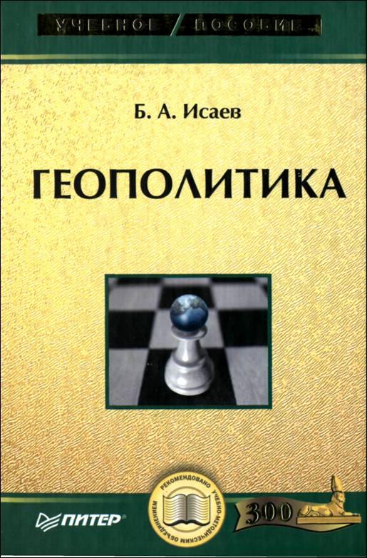 русская классическая школа учебники