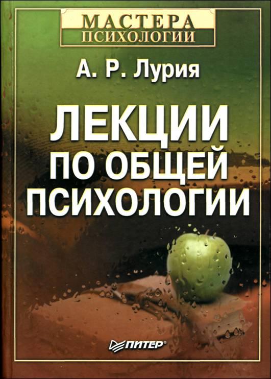Вавилов, Николай Иванович — Википедия