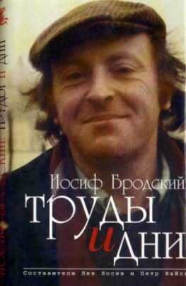 J. Brodski [13 kB]